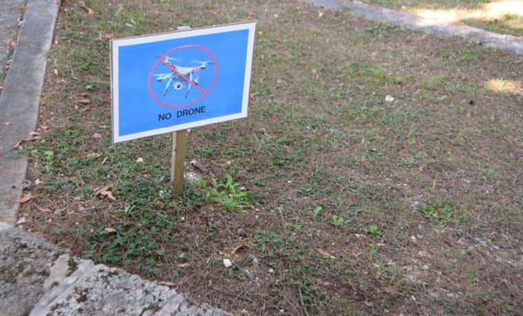 ドローン飛行禁止